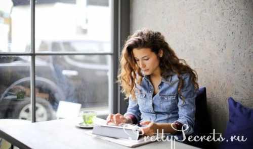 10 проверенных способов увеличить продуктивность